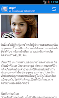 Screenshot of Thai News