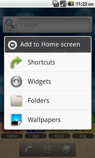 玩工具App スクリーンロック制御免費 APP試玩