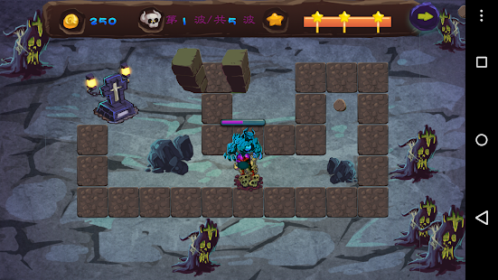 Spider Senior: Man's Defense - screenshot