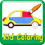 Kid Coloring, Kid Paint APK for iPhone