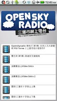 Screenshot of OpenSkyArchive Online Radio