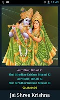 Screenshot of Aarti Kunj Bihari Ki