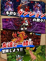 Screenshot of パズル&ドラゴンズ(Puzzle & Dragons)