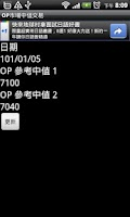 Screenshot of TXOPMarketTrader