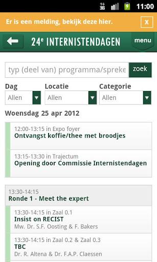 【免費醫療App】NIV 2012-APP點子