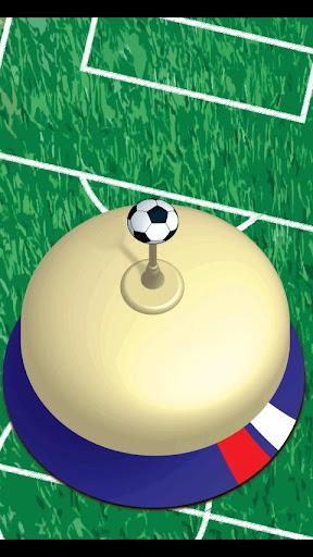 Hotel Bell Football Fan JPN