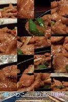 Screenshot of Food Puzzle:Korean Cuisine