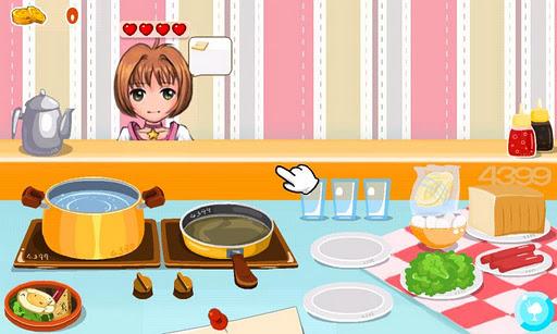 玩休閒App|明星茶餐厅免費|APP試玩