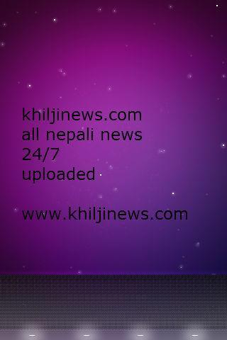 NEPAL NEWS