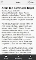 Screenshot of Nepal Cricket