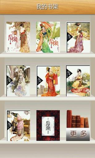 后宫-甄嬛传
