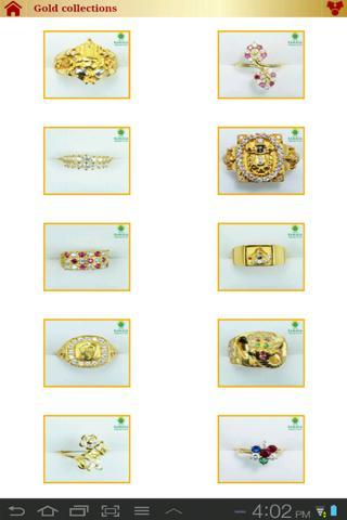 【免費商業App】Kamala Jewellers-APP點子