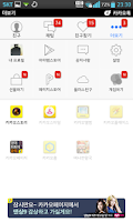 Screenshot of iOS 7 KakaoTalk theme