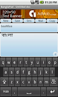 Screenshot of Bangla Pad