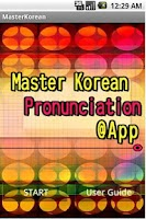 Screenshot of MasterKoreanPronunciation