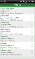 Screenshot of tabletka.by
