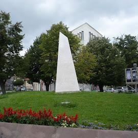 by Drago Ilisinovic - City,  Street & Park  Neighborhoods