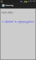 Screenshot of English-Khmer Phrasal Verb