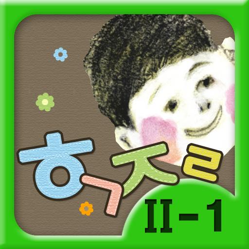 韩文成长第二阶段一号 教育 LOGO-玩APPs