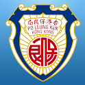PLK Ngan Po Ling College icon