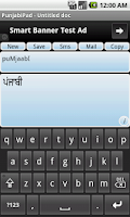Screenshot of Punjabi Pad(Gurmukhi)