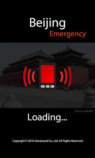 Beijing Emergency