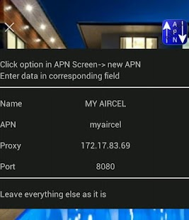 APN India - Aircel - screenshot