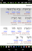 Screenshot of MySword Bible