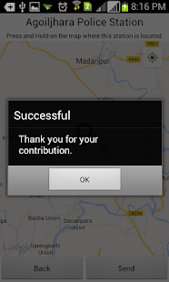 Contribute to Bangladesh - screenshot