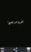 Screenshot of خلفيات  حزينة