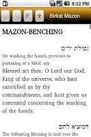 Screenshot of Jewish Prayers