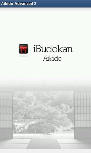 Aikido Advanced 2