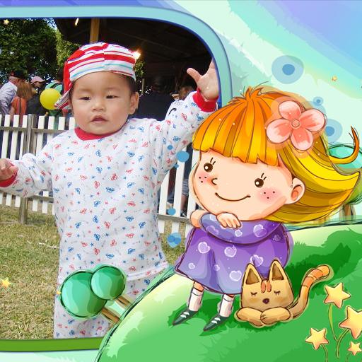 兒童照片幀 攝影 App LOGO-APP試玩