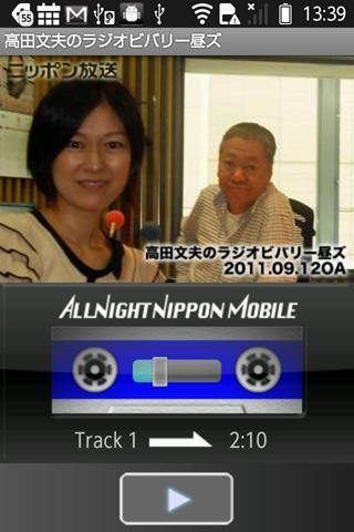 高田文夫のラジオビバリーヒルズpodcast版