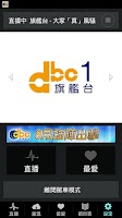 Screenshot of DBC Radio