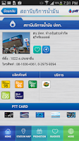 Screenshot of PTT Life Station 3