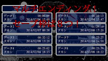 Screenshot of ホラー脱出ゲーム オウルヘッド