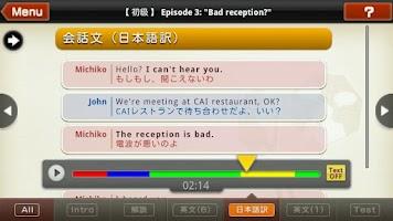 Screenshot of えいご上手