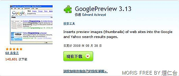 GooglePreview