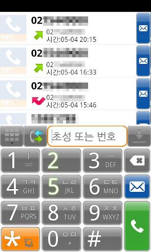 免費個人化App|Phone Sound-Water|阿達玩APP
