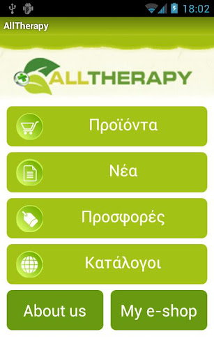 All Therapy