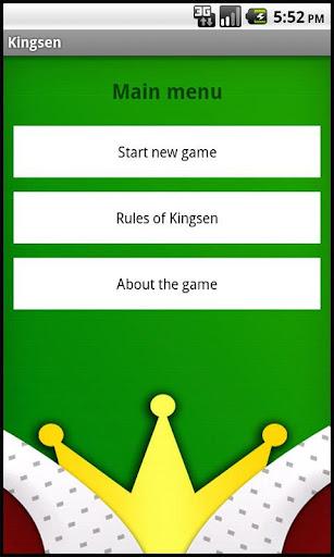 Kingsen