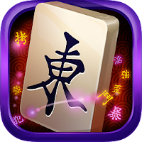 Mahjong Solitaire Epic For PC (Windows And Mac)
