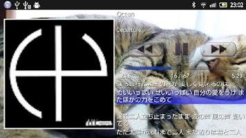 Screenshot of LyricsPlayer