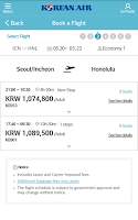 Screenshot of Korean Air