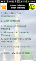 Screenshot of Islamic Dua Durood Surah More