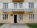 музей им. Кожедуба