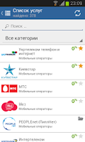 Screenshot of EasyPay