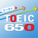 必勝!TOEICトレーニング650~英文法マスターへの道~ icon