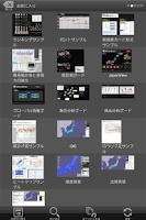 Screenshot of MotionBoard 5.0
